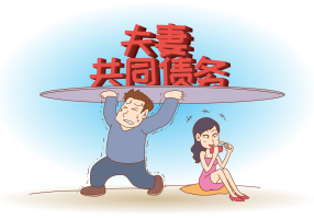 结婚欠的钱属于夫妻共同债务吗