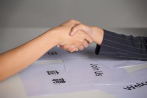 借款用途违法借款合同是否有效