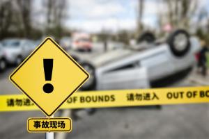 交通事故全责法院怎么判