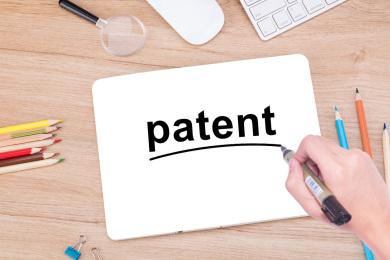 什么是专利标记权