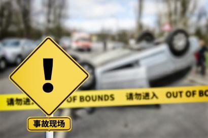 交通事故最多可以开几次庭