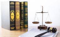 离婚协议是否需要法院确认效力